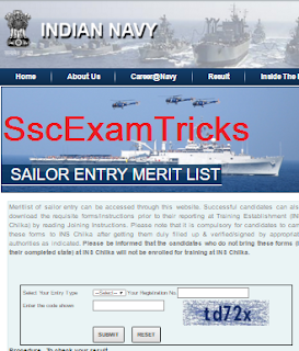 Indian Navy SSR MR NMR Result 2016