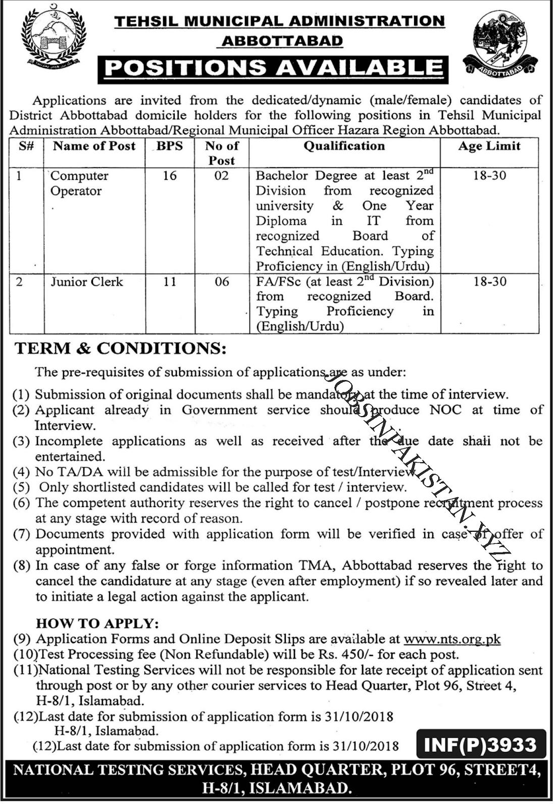 Advertisement for UET Taxila Jobs 2018