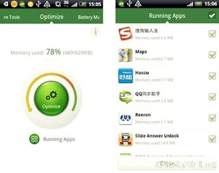 speed up slow android phone-in-hindi