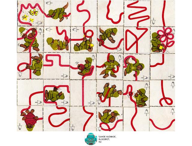 Настольная игра детская СССР советская. Игра Straume, Латвия, Латвийская ССР. Игра пожарные бобры кроты шланги колокольчики СССР, советская Эстония, Латвия Весёлые пожарные.