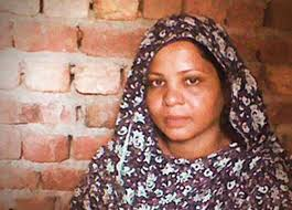 Asia Bibi Christian Female on Death Row in Pakistan