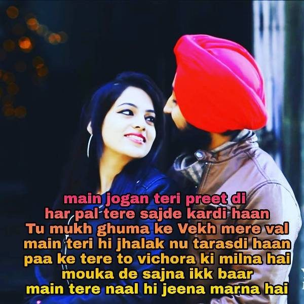 Punjabi love quotes images love quotes pic in punjabi for Facebook, Whatsapp ...