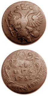 Дизайн монеты денга 1731 года