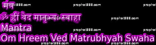 Future Mantras Tantra Prophet666 7437676 - academia-salamanca info