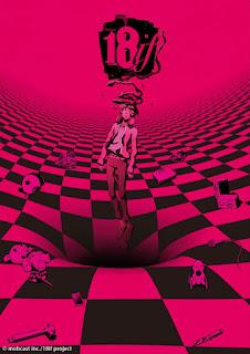 """El nuevo proyecto de Gonzo y el director Koji Morimoto se titulará """"18if"""""""