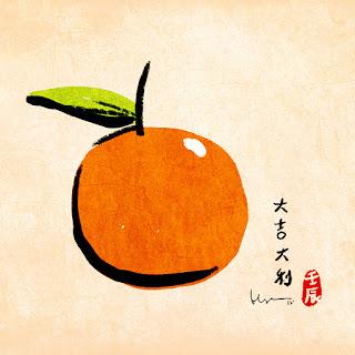 permanent link //: 大吉大利