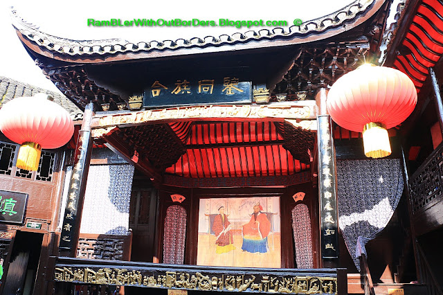 Opera stage, Yang Family Ancestral Hall / Temple, Phoenix Fenghuang County, Hunan, China