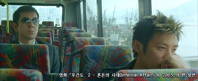 Infernal Affairs II 2003 scene 03