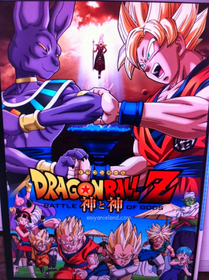 watch Dragon Ball Z: Battle of Gods 2013 Movie Online ...