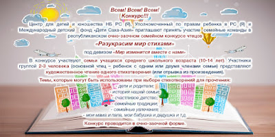 http://bdulib.ru/index.php?option=com_content&view=article&id=265