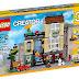 2017樂高創意小街景登場:31063、31065回歸Lego磚塊風