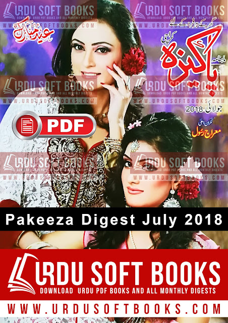 Pakeeza Digest July 2018