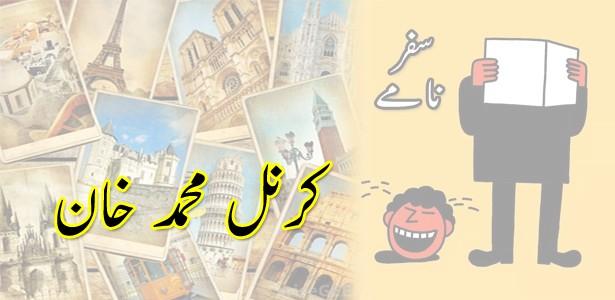 col-mohd-khan-humour