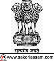 DISTRICT LEGAL SERVICES AUTHORITY, BISWANATH RECRUITMENT 2019 : PARA LEGAL VOLUNTEER *Last Date: 08-02-2019  *Apply Offline
