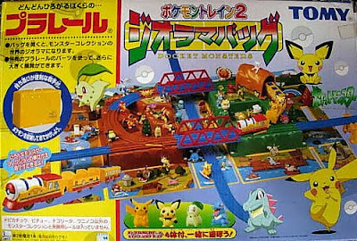 Pichu figure in Pokemon Train 2 Diorama Set