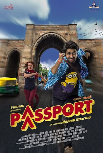Passport 2016 Gujarati 480p HDRip 350mb