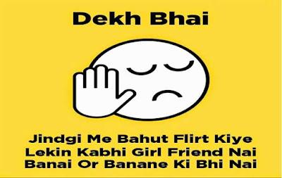 Flirt Status for Whatsapp
