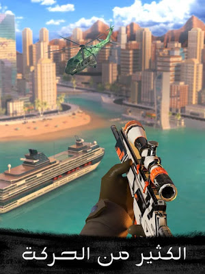 Sniper 3D Assassin مهكرة