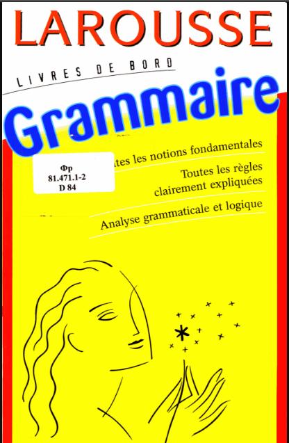 Livre : Larousse Livres De Bord, Grammaire PDF