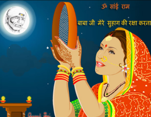 karva-chauth-photos