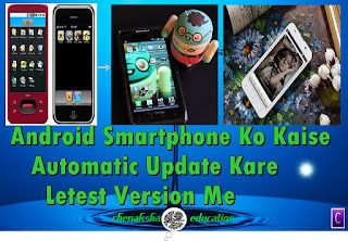 Android Smartphone Ko Kaise Automatic Update  Kare Letest Version Me Best Tricks