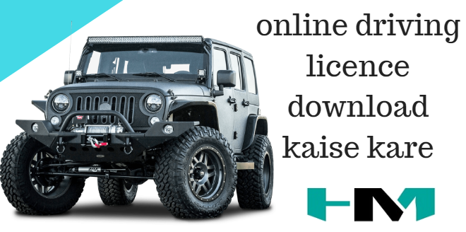 Online Driving Licence Download Kaise Kare