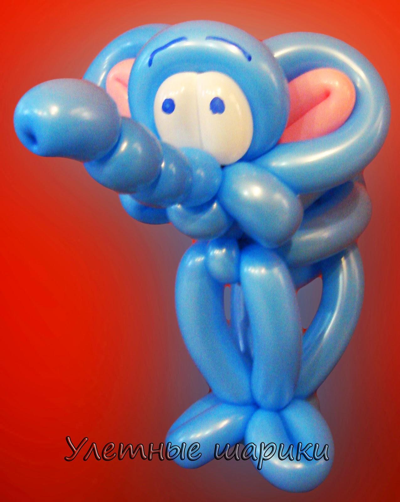Слоненок из воздушных шариков