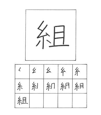 kanji program