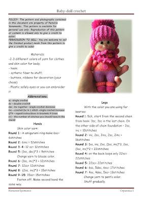 Baby-doll crochet