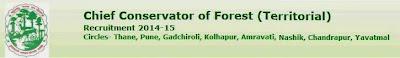 maharashtra Forest Guard Bharti 2015