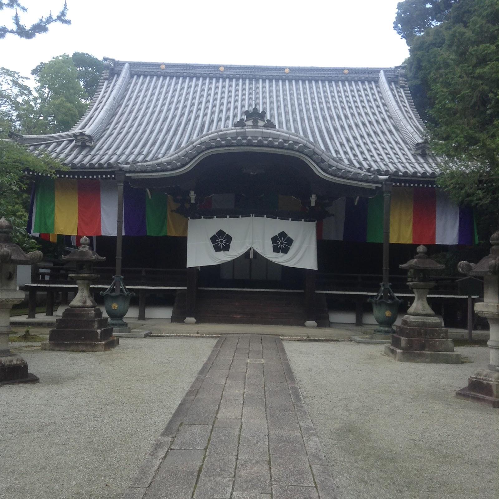 Chishakuin Kyoto