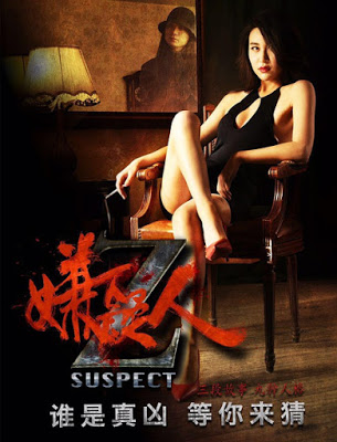 Download Suspect Z (2016) 720p WEBRip Subtitle Indonesia