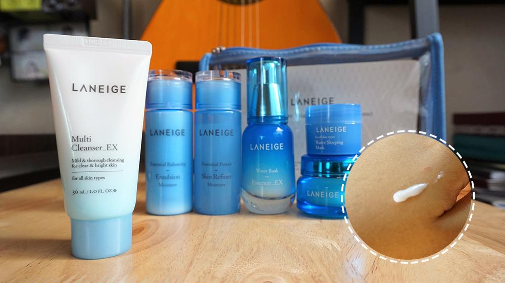 Laneige Essential Care Trial Set - Moisture