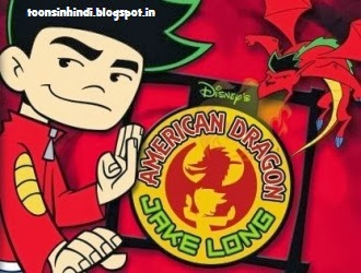 american dragon jake long Disney Tv Episode hindi