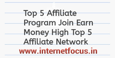 high paying affiliate programs 2019