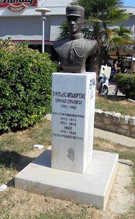 προτομή του Ευριπίδη Μπακιρτζή στις Σέρρες
