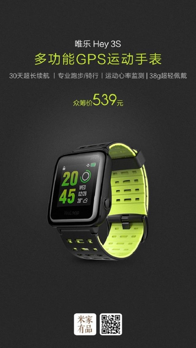 xiaomi smartwatch hey s3 2