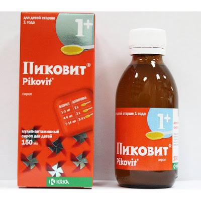 Siro Pikovit cho bé của Nga bổ sung đầy đủ các vitamin khoáng chất