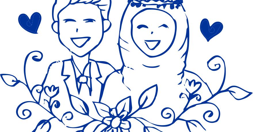 Template Pernikahan KARTUN MUSLIM VECTOR CorelDRAW CDR | Guru Corel