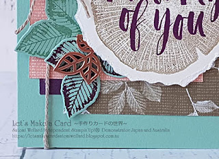 Rooted in Nature Thinking of You Satomi Wellard-Independent Stampin'Up! Demonstrator in Japan and Australia, #su, #stampinup, #cardmaking, #papercrafting, #rubberstamping, #stampinuponlineorder, #craftonlinestore, #papercrafting, #handmadegreetingcard, #greetingcards #suclingrubgerstamp #rootedinnature  #thinkingofyou #スタンピン #スタンピンアップ #スタンピンアップ公認デモンストレーター #ウェラード里美 #手作りカード #スタンプ #カードメーキング #ペーパークラフト #スクラップブッキング #ハンドメイド #オンラインクラス #スタンピンアップオンラインオーダー #スタンピンアップオンラインショップ #フェイスブックライブワークショップ #ルーテッドインネイチャー