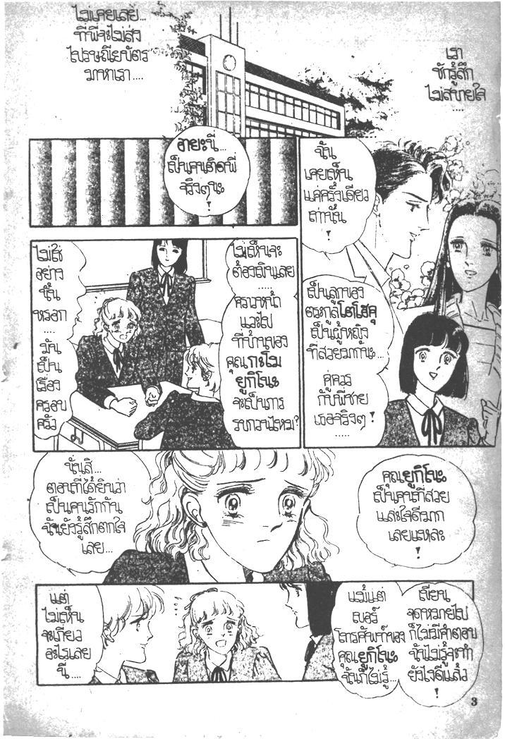 การ์ตูน, การ์ตูนออนไลน์, ขายการ์ตูนออนไลน์, อ่านการ์ตูนออนไลน์, อ่านการ์ตูนญี่ปุ่น, อ่านการ์ตูนฟรี, การ์ตูนผู้หญิง, อ่านหนังสือการ์ตูนฟรี, อ่านการ์ตูนหมึกจีน, อ่านการ์ตูนนิยาย, อ่านการ์ตูนโรแมนติก, การ์ตูนรัก, การ์ตูนนิยายโรแมนติก ,http://anyacartoon.lnwshop.com,