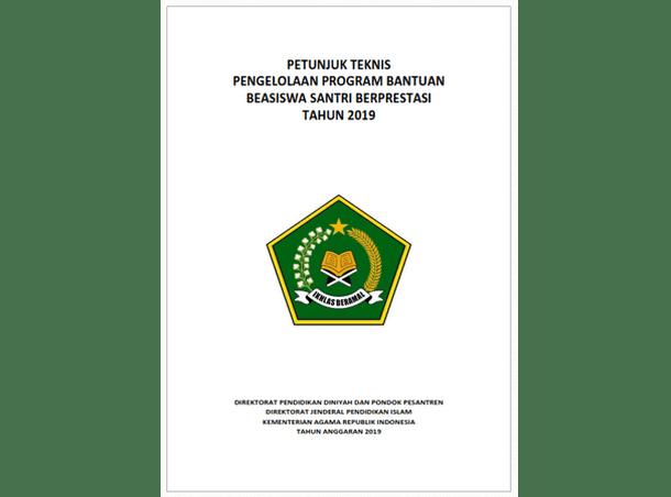 Juknis Bantuan Program Beasiswa Santri Berprestasi (PBSB) Kementerian Agama Tahun 2019