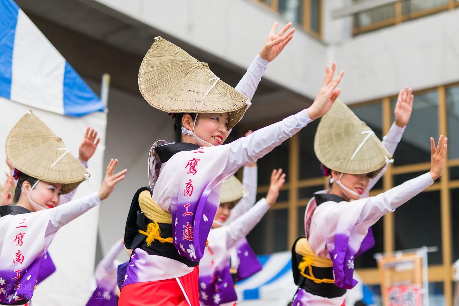阿波踊り、三鷹商工連、三鷹商工連20周年記念感謝祭   Akai Photo Life