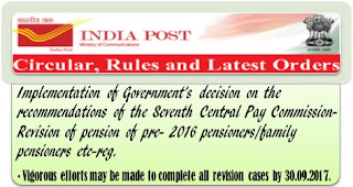 7thcpc-pension-revision-department-of-post-order
