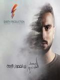 Mohamed El Sharnouby-Zay El Fesoul El Arbaa 2019