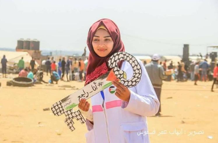 Razan Ashraf Najjar Syahid