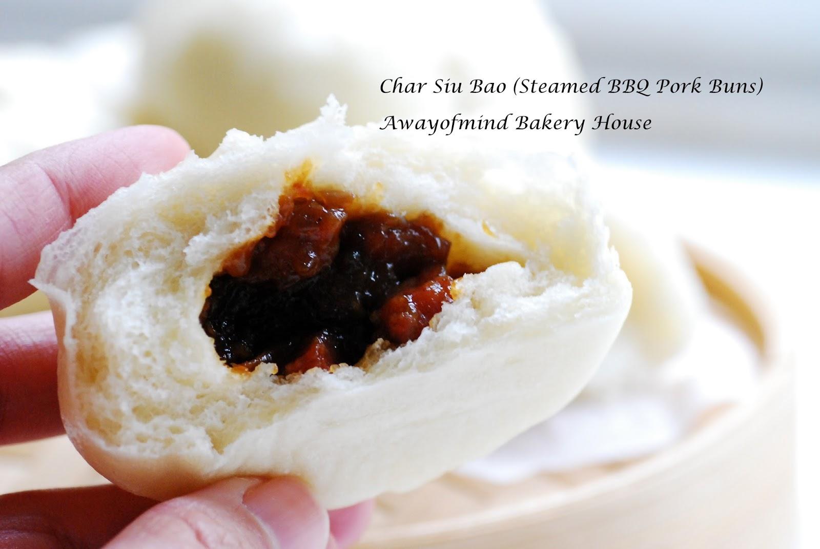 Awayofmind Bakery House: Char Siu Bao (Steamed BBQ Pork Buns) 叉烧包