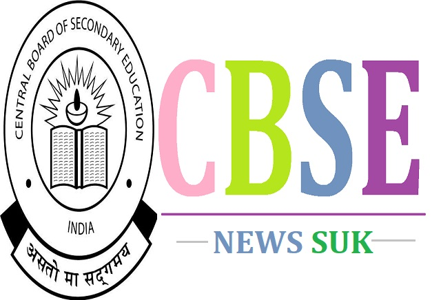 CBSE Big change in the 10th and 12th exam pattern