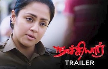 Naachiyaar – Official Theatrical Trailer | Director Bala | Jyotika, G. V. Prakash