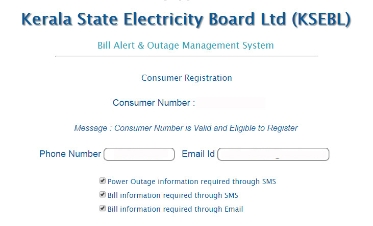 Kerala Government Step By Step Procedure To Register Sms